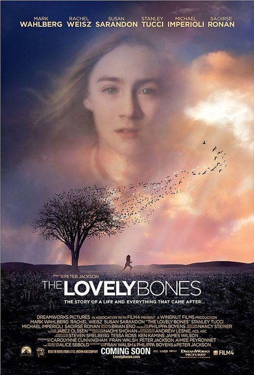 საყვარელი ძვლები (ქართულად) - The Lovely Bones (2009)