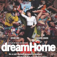 Wai dor lei ah yut ho (Dream Home) (2010) [REVIEW]