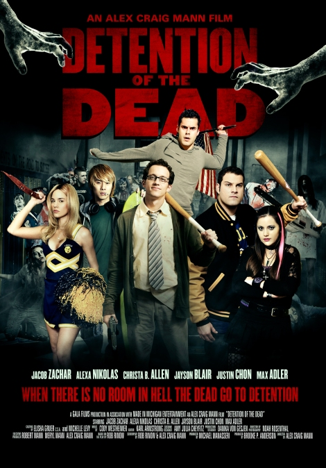 detention of the dead movie poster 2012