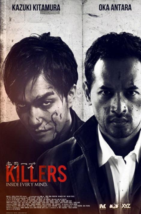 killers-2014-poster